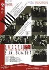 XIII творческая лаборатория по современной драматургии «Четвертая высота. Саратов документальный»