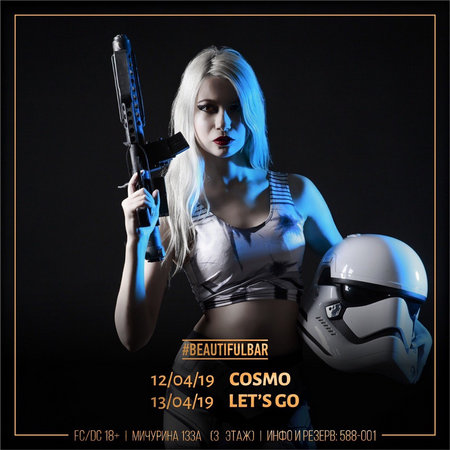 Cosmo / Let`s go