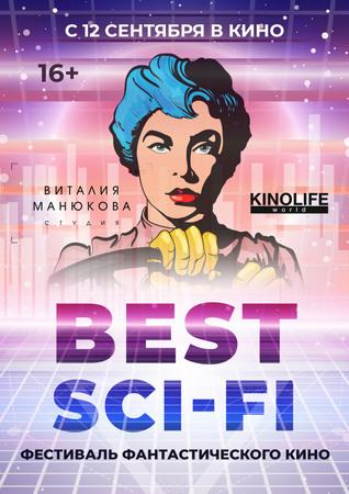 «Best Sci-Fi 2019»