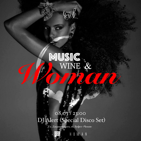 Music, Wine & Women