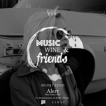 Music, Wine & Friends