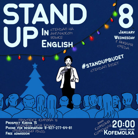 English stand-up