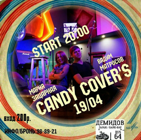 Candy Cover's