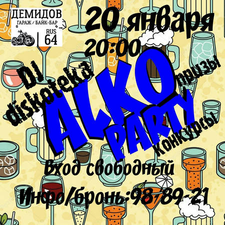Alko Party