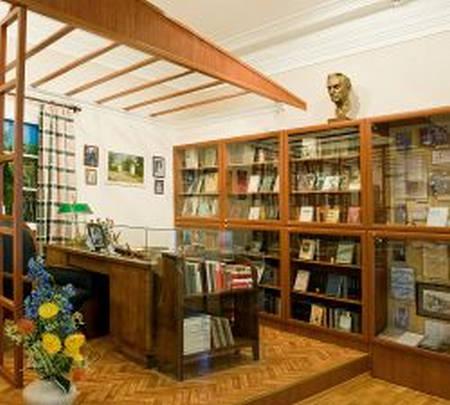 «Дом русской литературы XX века»