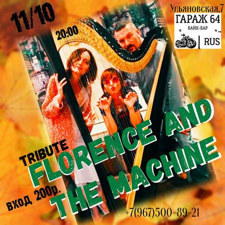 Tribute Florence and the Machine