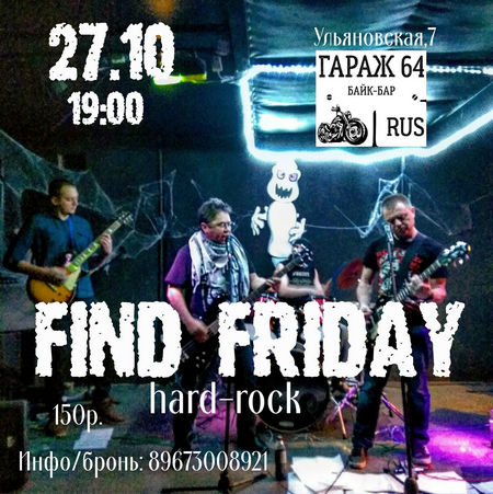 Find Friday