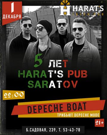 Depeche Boat