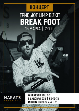 Break Foot