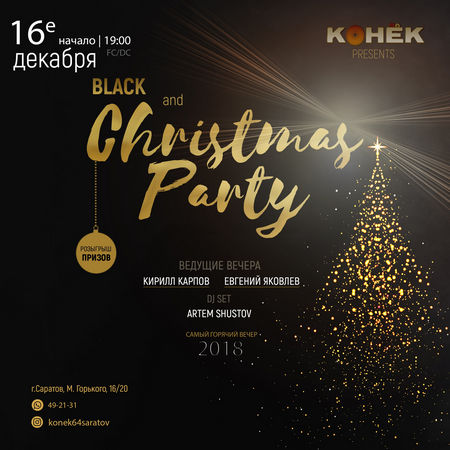 Black and Christmas Party