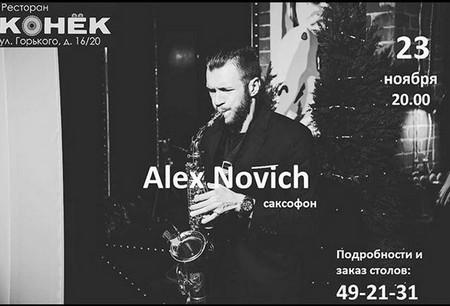Alex Novich