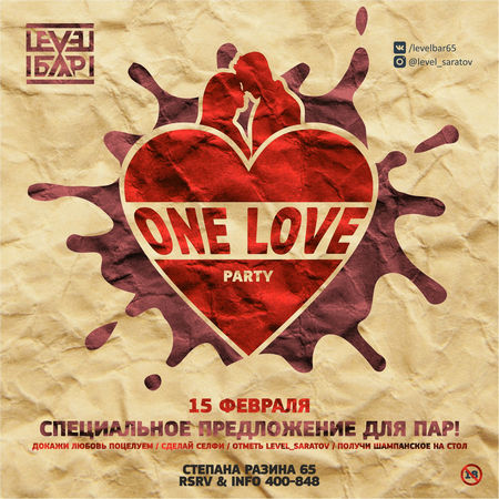 One Love Party