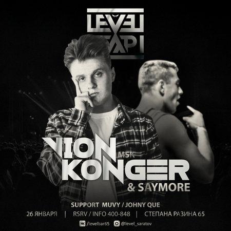 Vion Konger & Saymore
