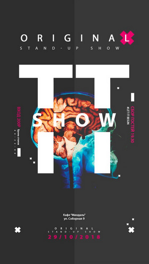«ТТ шоу»