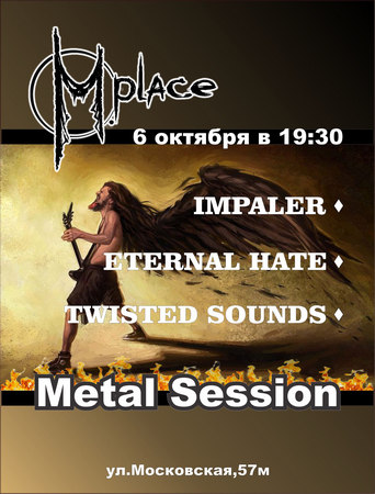 Impaler / Eternal Hate / Twisted Sounds