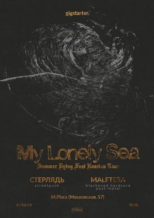 My Lonely Sea