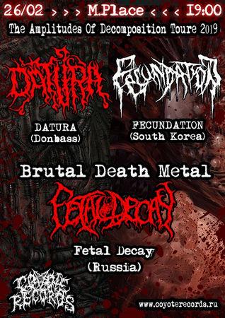 Datura / Fecundation / Fetal Decay