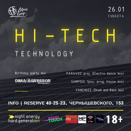 Hi-Tech Party