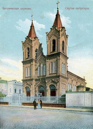 Католический Саратов