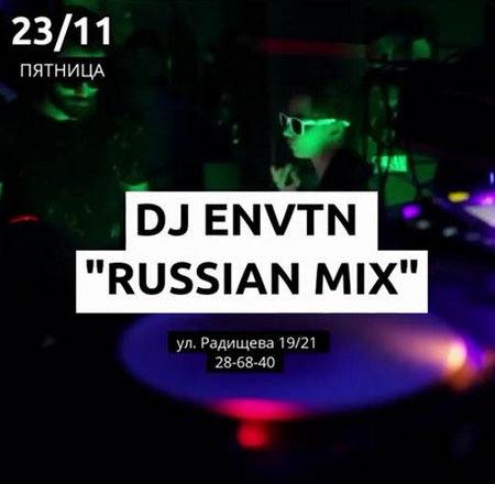 DJ Envtn