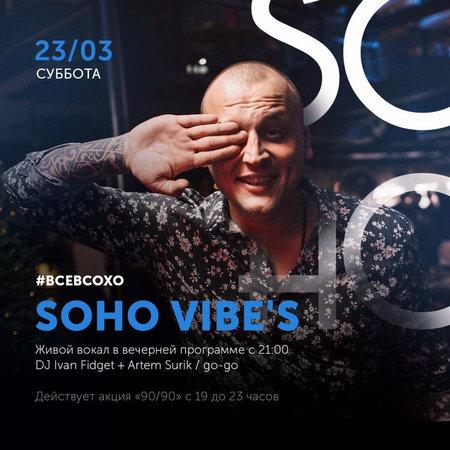 SOHO Vibe's