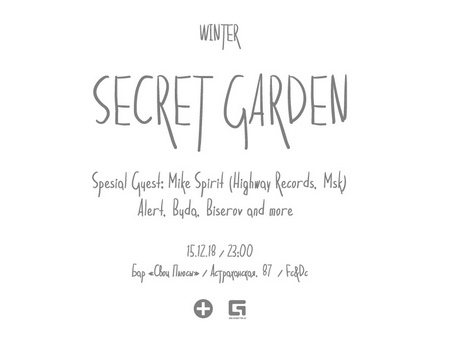 Secret Garden Winter / Mike Spirit