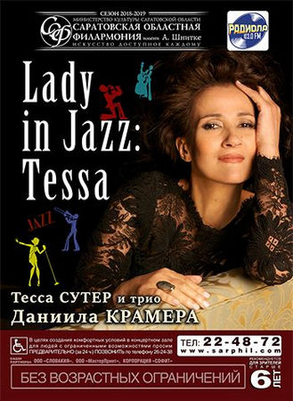Lady in Jazz: Tessa