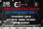 Emergenza Festival 19/20