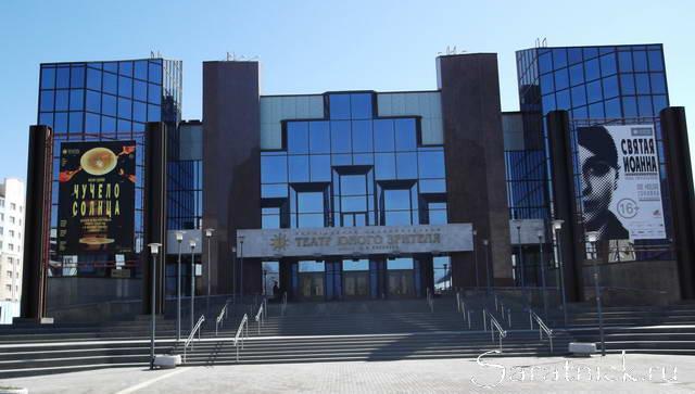 ТЮЗ имени Ю.П. Киселёва