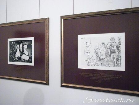 """Пабло Пикассо. Иллюстрации к пьесе """"Великолепный рогоносец"""""""