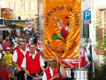 Винный фестиваль в Хоххайме